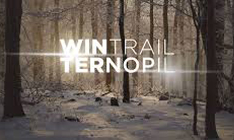 Win Trail Ternopil